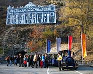 Gardemuseum